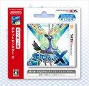 Xerneas | Merchandise | Japanische Pokémon X Downloadkarte mit Xerneas aufdruck.