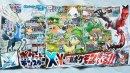 Xerneas | Medien/Magazine | Xeaneas und Yveltal in der CoroCoro Juni Ausgabe. Darauf zu sehen ist das Cover zu Pokémon X mit Xerneas und Pokémon Y, sowie ein Artwork der beiden links und rechts.