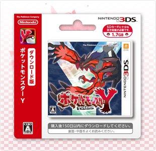 Pokémon Y Downloadkarte