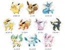 Feelinara   Promotion   Pikachu, Evoli und dessen Evolutionen.