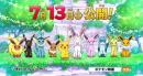 Feelinara | Promotion | Promotion zum 16. Pokémon-Vorfilm zeigt die verschiedenen Evoli-Entwicklungen und Feelinara.