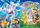 Feelinara | Promotion | Promotion zum 16. Pokémon-Vorfilm zeigt die verschiedenen Evoli-Entwicklungen und Feelinara (rechts). Plus Promotion zum 16. Pokémon-Film mit Mewtu (links).