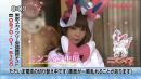 Feelinara   TV-Serie   Shoko Nakagawa als Feelinara in Pokémon Smash!