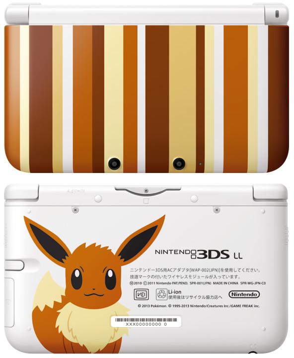 Nintendo 3DS XL Sondermodell im Evoli-Design