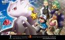 Mewtu | Merchandise | Ein Juli Kalenderblatt mit Mewtus Alternativform zum 16. Pokémon Kinofilm.