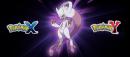Mewtu | Artwork | Artwork zu Mewtus Alternativ Form in Pokémon X und Pokémon Y