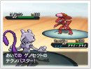 Mewtu | Screenshot | Das Shiny Kinofilm Genesect und Mewtu stehen sich gegenüber im Kampf.