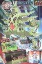 Despotar | Medien/Magazine | CoroCoro-Scans enthüllen Mega-Despotar!