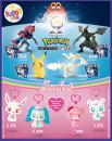 Pikachu | Merchandise | Zoroark, Pikachu, Reshiram und Zekrom Figur bei McDonalds