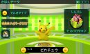 Pikachu | Screenshot | Screenshot aus Pokémon Tretta Labor für Nitendo 3DS. Pikachus Daten werden bei der Tretta Analyse angegeben.