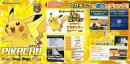 Pikachu | Promotion | Pikachu Postkarte mit Aufdruck zur Pokémon Center Jubiläums Verteilung.