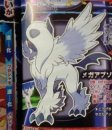 Absol |  | Absol in der Mega-Form