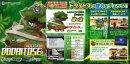 Chelterrar |  | Chelterrar Postkarte mit Aufdruck zur Pokémon Center Jubiläums Verteilung.