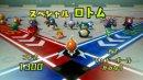 Rotom | Screenshot | Rotom in Pokémon Rumble U.