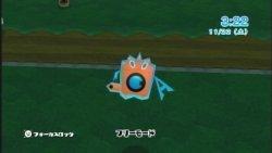 Rotoms Waschmaschienen-Form in My Pokémon Ranch