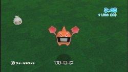Rotoms Mikrowellen-Form in My Pokémon Ranch