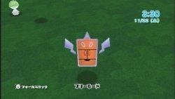 Rotoms Kühlschrank-Form in My Pokémon Ranch