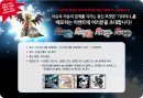 Giratina | Promotion | Promotion zur Shiny Giratina Verteilung in Südkorea.