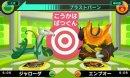 Flambirex | Screenshot | Screenshot aus Pokémon Tretta Labor für Nitendo 3DS. Serpiroyal und Flambirex sind dabei beim im Auto Battle Kampf.