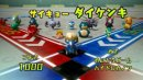 Admurai | Screenshot | Admurai in Pokémon Rumble U