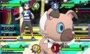 Wuffels | Screenshot | Screenshot von Wuffels aus dem Spiel Pokémon Sonne und Mond.
