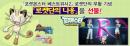Mauzi | Promotion | Promotion zur Koreanischen Mauzi-Verteilung