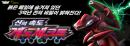 Genesect | Promotion | Genesect Promotion zur Enthüllung des 16. Pokémon Kinofilm in Südkorea