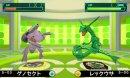 Genesect | Screenshot | Screenshot aus Pokémon Tretta Labor für Nitendo 3DS. Genesect und Rayquaza sind dabei beim Typ Checker im vergleich.