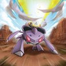 Genesect | Promotion | Promotion zur Genesect Wi-fi Verteilung.