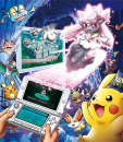 Diancie |  | Artwork zu Diancie-Verteilung in Japan