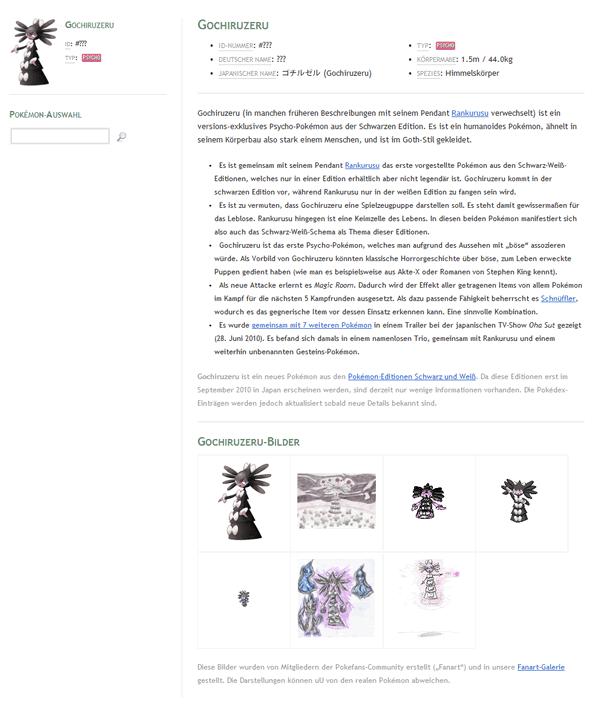 Pokédex-Eintrag von Gochiruzeru